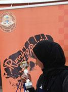 Aminah Khan